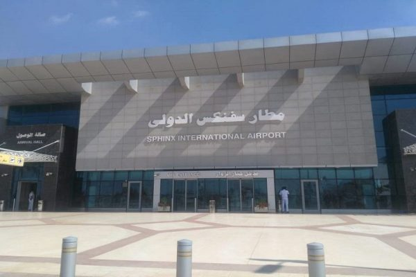 Sphinx Airport, Egypt install Fibrelite covers and chambers
